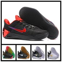 Wholesale Tan For Cheap - 2017 Kobe XII 12 Men's Basketball Shoes Kobe AD A.D for Top quality Cheap Online Sale KB 12s 12 .A.D Sports Training Sneakers EUR 40-46