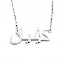 Wholesale Wholesale Name Jewelry - Wholesale-Custom Arabic Name Necklace, Personalized Name Necklace in Arabic, Custom Name Jewelry