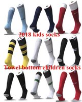 Wholesale 2017 socks real madrid RONALDO kids city man utd POGBA juven DYBALA AC MILAN ajax socks all team child one size socks