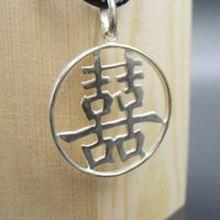 Wholesale Chinese Silver Necklaces - Hand made 925 sterling silver pendant Chinese characters double happiness