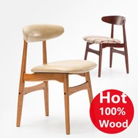 Wholesale Modern Wood Dining Chairs - Fashion 100% wooden dining chair,office chair coffee chair wood legs sofa PU leather sofa hotel furniture,multi-purpose wood furniture