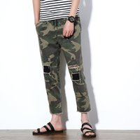 Wholesale Ankle Length Men S Coat - Wholesale- Harem Pants 2017 Men's Denim Hip-Hop Jeans Ankle-Length Holes Pants Men Casual Army Green Camouflage Pants Male Trousers 5XL
