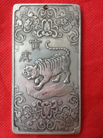 Wholesale Chinese Silk Ornaments - Chinese Old 12 Zodiac - Tiger tibet Silver Bullion thanka amulet 135g