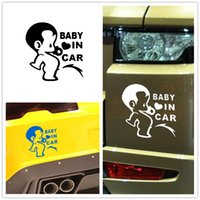 Pegatinas reflexivas del cuerpo del coche Carving Type Baby en Car Peeing Pattern 12 cm Black White Red Yellow epacket gratis
