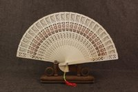 Wholesale Wooden Handled Fans - Wooden Fans 8'' Chinese Sandalwood Wedding Ladies Hand Fans Advertising and Promotional Folding Fans Bridal Accessories