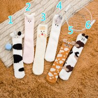 Wholesale Cow Leg - Unisex cartoon Animal Leg Warmers baby girls & boys Knee high Rabbit Dog Cow socks kids cute Animals Knee Thick Sock 10pairs A7666