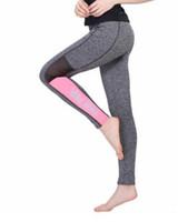 Wholesale Plus Size Mesh Leggings - Wholesale Women Yoga Pants Breathable Sportswear Workout Pant for Fitness Running Gym Plus Size PINK mesh patchwork Leggings