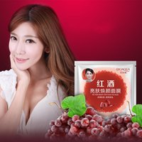 Wholesale Wine Facial - BIOAQUA Facial Mask Seaweed Moisturizing Snail Firming Milk Smooth Red Wine Bright Aloe Reservoir Moisturizing Face Mask Free Shipping