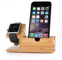 ingrosso stazione di ricarica di bambù-Supporto per telefono, supporto per orologio, supporto di ricarica in legno di bambù, supporto per dock di ricarica con 3 porte USB, stazione di ricarica Smart per desktop