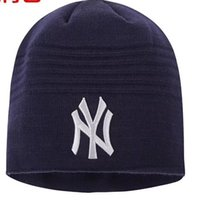 Wholesale Korean Beanie Men - Autumn winter south Korean knitwear hat men and women outdoor windproof and light soft wool and fluffy hat