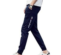 Wholesale S Beam - Wholesale- Mens Casual Letter Printed Beam Foot Trousers Casual Pants