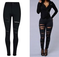Wholesale Sexy Destroyed Jeans - New Sexy Women High Waisted Jeans Destroy Jeans Slim Skinny Ripped Denim Jeans Bodycon Pencil Jean Trousers