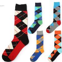 Wholesale Dress Socks For Men - 5 Pcs socks for men Soft Breathable Colorful Patterned Dress Sock Sets Cotton Blend edgy and creative