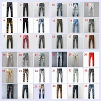 Wholesale white tights for men - True Distressed patches Biker Cargo Jeans stretch Demin jeans Hiphop Cropped Pants with Extreme ripped Straight Tight For Men Size28~42