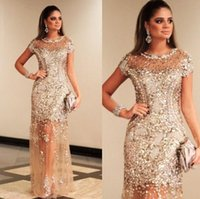 Wholesale Gala Prom Dresses - Luxury Sparkly Gold Sequins Prom Dresses 2017 Sexy See Through Champagne Formal Evening Party Dress Dubai Gala