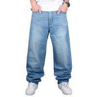 Wholesale Baggy Jeans Fashion - Wholesale-2016 Men hip hop jeans skateboard men baggy jeans denim hit hop pants Fashion casual loose jeans rap street wear 30-42
