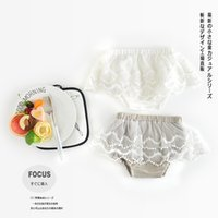 Wholesale Hot Girls Lace Underwear - HOT New 2017 Baby Underwear Girls Cute PP Shorts Pants Lovely Girl Princess Cotton Lace Shorts Todlers Pant Soft Bottoms White Grey A6747