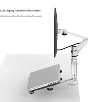 """Wholesale Standing Laptop Tray - Wholesale-Aluminum Desktop within 25 inch LCD Monitor Holder+10-15"""" Laptop Holder Stand, DUAL MOUNT double arm (LCD+LAPTOP) Rotate Tray"""