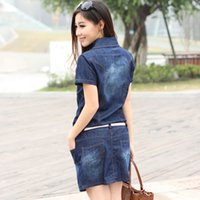 Wholesale Pocket Pencil Skirt - 2017 new denim skirt skirt