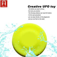 > 3 years old sports toy outdoor - Creative flying saucer balance soft silicone saucer flies over feet mini sports outdoor frisbee toy by exercise