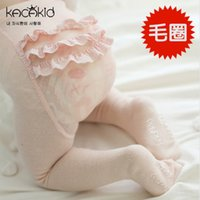 Wholesale Baby Brand Japan - kacakid Brand Baby Layers Leggings Lace Antiskid Cotton Tights PP Thickening Pantyhose Girls Terry Slip Tights Pink Navy White Grey A5906