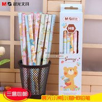 Wholesale Cheapest Christmas Gift Sets - Wholesale- Christmas Wood Pencils Stationery Beautiful Standard Pencil Gift Pencil Cheapest On Sale Christmas Gifts J233