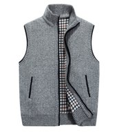Wholesale Warm Wool Vest - Sweater Men Warm Knitwear Thick Cashmere Sleeveless Ugly Christmas Sweaters Vest Cardigan Male Casual Coat SY154