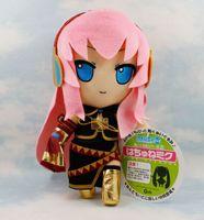Wholesale Megurine Luka Hatsune Miku - Wholesale-Free Shipping 27cm Hatsune Miku Vocaloid Megurine Luka Plush Toy Soft Doll For Girl