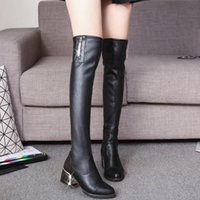 Women Knee High Boots PU Leather Thigh Botas altas Botas de motocicleta preto Autumn Winter Women Shoes Frete grátis