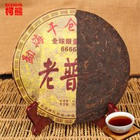 Wholesale C PE024 China pu er grams Chinese puer tea Chinese Yunnan Pu er tea health tea green food weight loss cha