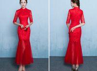 Wholesale Toast Cheongsam - Red toast 2017 new autumn wedding long sachet fish tail cheongsam dress bride Chinese dress female summer