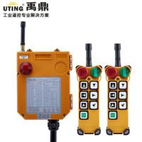 Wholesale industrial cranes for sale - AC DC Wireless Crane Remote Control F24 D Industrial Remote Control Hoist Crane Push Button Switch Transmitters Receiver