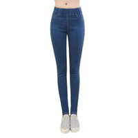 Wholesale Jeans Stretch Femme Slim Fashion - Wholesale- Tengo New Fashion Women Jeans Elastic High Waist Stretch Vintage Casual Jeans Femme Skinny Slim Pencil Pants Sexy Trousers