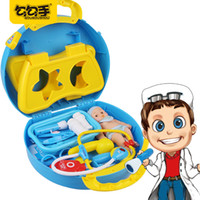 GouGouShou Doktor Pretend Play Toys Set Kinder Educational Medical Equipment Box Mit Licht Sound Baby Rolle Klassisches Geschenk