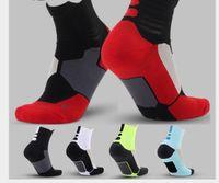 Wholesale casual tube - 2017 New Elite Professional Socks Men short crew towel bottom Socks Male Compression Sox Men's crew Basketball Socck short tube Socks