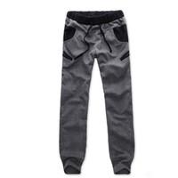 Wholesale Boys Yellow Sweatpants - Wholesale- Korean Style Mens Boys Casual Pants Trousers Jogger Sweatpants