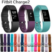 Wholesale Watches Colorful Bands - For Fitbit Charge 2 Silicone Replacement Band Colorful Soft Silicone Sport Replacement Watch Bands for Fitbit Charge 2 with OPP Package