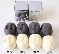 Wholesale Vent Human Face Ball Anti stress Ball of Japanese Design Cao Maru Caomaru Adult Kids Funny Decompression stress Toy Gift