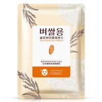 Wholesale Rice Mask - Wholesale- NEW PRODUCT white rice extract hydrating facial mask for anti-acne,brighten the skin,moisturizing MM12