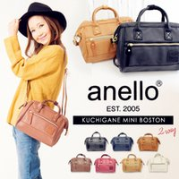 Livraison gratuite Anello Japan Unisex Kuchigane Mini Boston Cross Body Shoulder Bagstravel Sacs à main en cuir Original Waterproof Bags