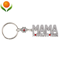 """Wholesale Gifts For Grandpa - [Grandfather] Filial piety gifts metal key holder.keyring Golden souvenirs for man letter Keychain """"Golden Grandpa"""" Gold Series"""