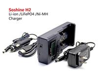 Wholesale Soshine H2 - Soshine H2 Universal LCD Display Intelligent Smart Battery Charger for Li-ion Ni-MH LiFePO4 26650 18650 AA AAA 16340 9V Battery