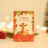 Wholesale pack Animals Christmas Song Mini Lomo Card Greeting Card Postcard Birthday Letter Envelope Gift Card Set Message Card
