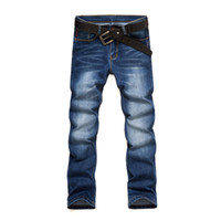 Men bleach season - 2017 Men s Business Casual Jeans Male Mid Waist Slim Boot Cut Straight Four Seasons Jeans Oversized Hot Sale Pants Denim
