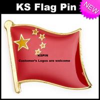 Wholesale China Wholesale Buttons - China Flag Badge Flag Pin 10pcs a lot Free shipping
