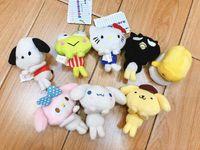 "Wholesale Lazy Dog - EMS New 8 Styles 4"" 10CM Kitty Keroppi Frog Cinammoroll Pet Dog Badtz Maru Lazy Egg Doll Gifts Keychains Pendants Soft Plush Stuffed Toys"