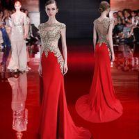 Wholesale Drink Dresses - Elegant fishtail thin night banquet wedding to drink wine host evening dress 2017 new long female