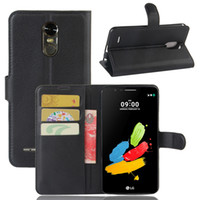 Wholesale bolt holders - For LG G6 K7 K10 HTC BOLT Stylo 2 Litchi Pattern Leather Case Flip Wallet Pouch with Card Pocket Phone Holder Case Cover