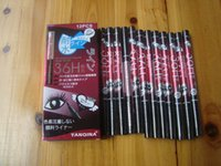 Wholesale YANQINA H Makeup Eyeliner Pencil Waterproof Black Eyeliner Pen long lasting No Blooming Precision Liquid Eye liner set Makup Tools
