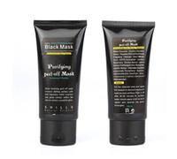 shills máscara de limpieza profunda al por mayor-SHILLS Deep Cleansing Black MASK 50ML Máscara facial blackhead
